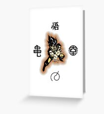 4 Symbols Hero Greeting Card