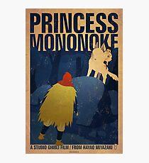 Princess Mononoke - Night Photographic Print