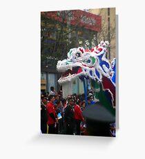 Chinese Dragon - Corso Wong Greeting Card