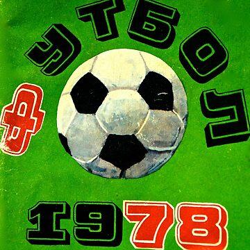 1978 soviet retro football by garethstamp