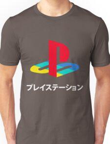 Playstation Best Unisex T-Shirt