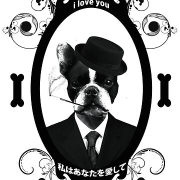 i love you bulldog by zebia