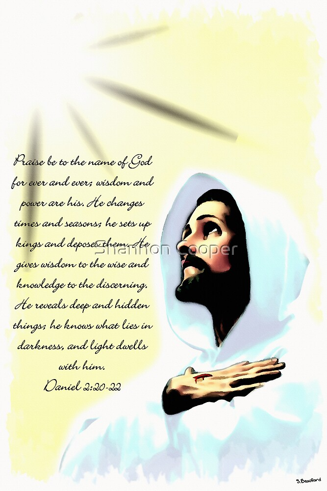 Lord our God by Shannon Beauford