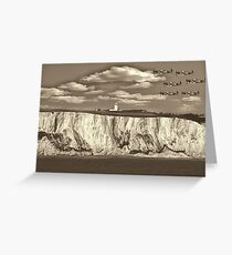 """""""There'll be Bluebirds over the white cliffs of Dover"""" Greeting Card"""