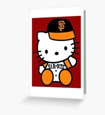 hello kitty san francisco giant Greeting Card