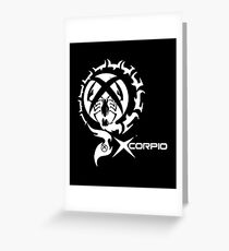 Xbox Project Scorpio Concept Greeting Card