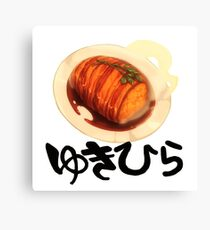 Gourmet Canvas Print