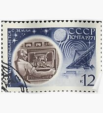 The Soviet Union 1971 CPA 3987 stamp Control Room and Radio Telescope cancelled USSR Poster