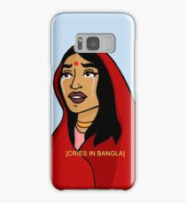 CRIES IN BANGLA Samsung Galaxy Case/Skin