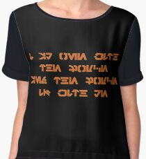 I am one with the force and the force is with me - Galactic Basic Chiffon Top