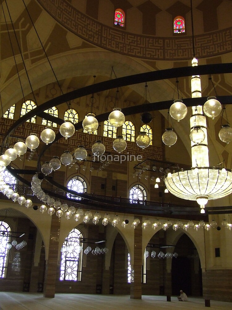 Grand Mosque Bahrain by fionapine