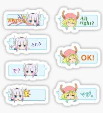 Miss Kobayashi's Dragon Maid Speech Bubble Compilation [Kanna & Quetzalcoatl] Sticker