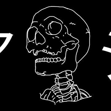 Box Logo - Black by VisualOasis