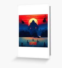 kong skull Greeting Card