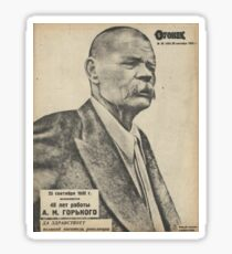 Vintage cover of Soviet magazine Ogonek. Maksim Gorky Sticker