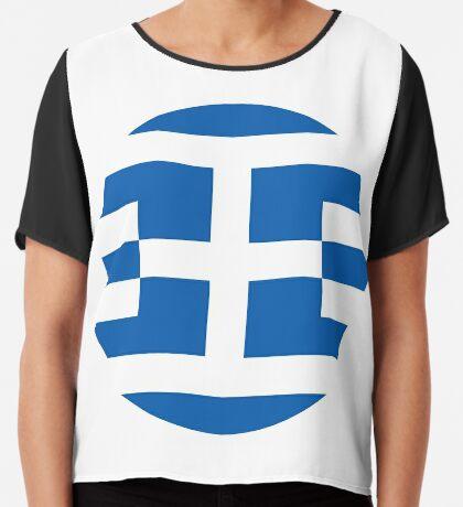Greece 1.0 Chiffon Top