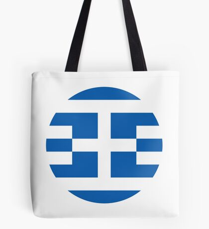 Greece 1.0 Tote Bag