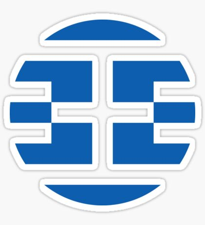 Greece 1.0 Sticker