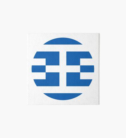 Greece 1.0 Art Board Print