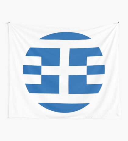 Greece 1.0 Wall Tapestry