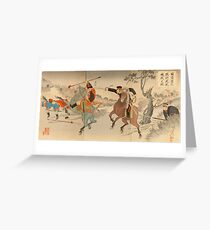 Watanabe - Two Generals Fighting at Fenghuangcheng (1895) Greeting Card