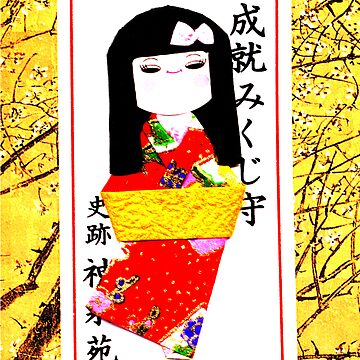 geisha by kevinblake