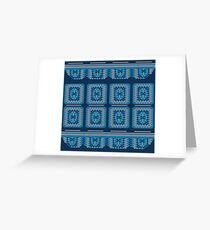Blue Knitted Pattern Greeting Card