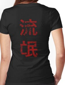 Gangster In Chinese Womens Fitted T-Shirt