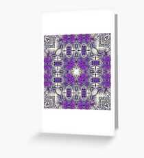 Palm Leaves Abstract Art Pattern  Greeting Card