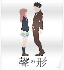 Koe no Katachi - Vector Poster