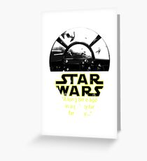 Star Wars - Millennium Falcon  Greeting Card