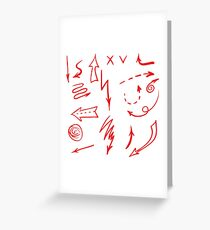 set of red arrows Greeting Card