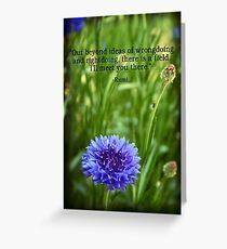 Tarjeta de felicitación Invitación de Rumi