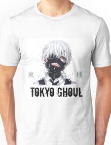 Tokyo Ghoul AMAZING Unisex T-Shirt