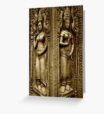 Around Angkor Greeting Card