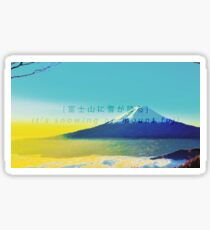 Game Grumps - It's Snowing on Mount Fuji Sticker