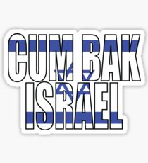 CumBak Israel Sticker