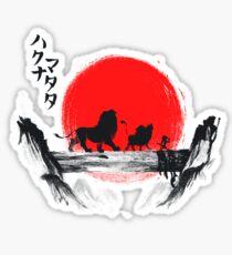 Haikuna Matata Sticker