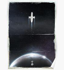 Serenity (Firefly) Poster