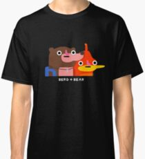 Berd and bear (white text) Classic T-Shirt