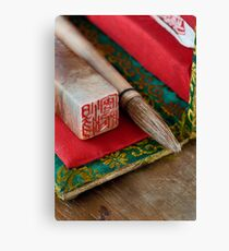 Chinese Calligraphy Brush And Seal Canvas Print