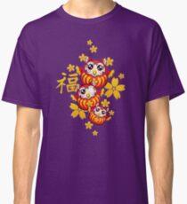 Owl Daruma Classic T-Shirt