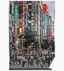 Tokyo - Chaos Crossing Poster