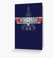 Top Gun Wingman Greeting Card