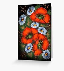 Poppies and chamomiles  Greeting Card