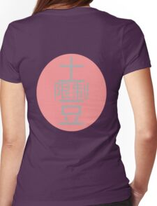 CHINA R.G Womens Fitted T-Shirt