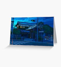 Blue Temple Nezu Greeting Card