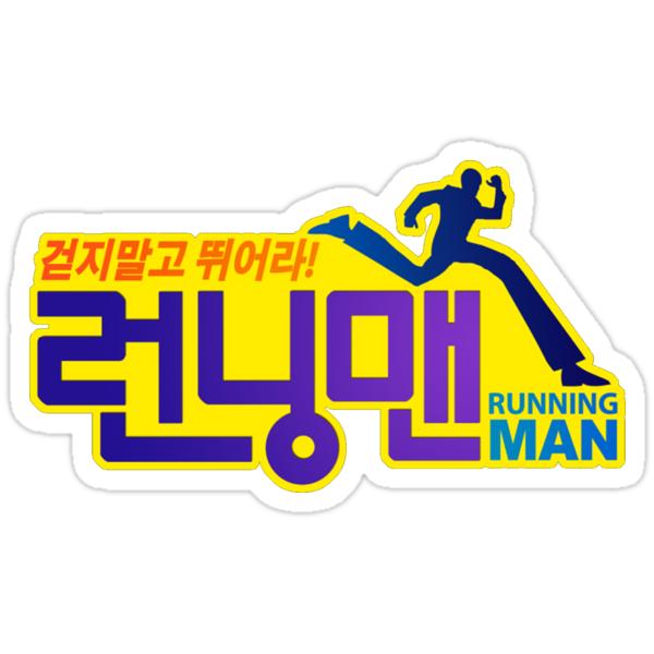 """Running Man"" Stickers by furanzu   Redbubble"