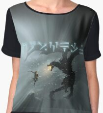 Dovahkiin fight Alduin Chiffon Top