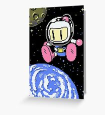 Panic Bomber W - Space 1 ☾✩ Greeting Card